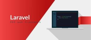 web开发系列:laravel框架权威指南